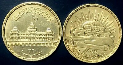 1956 & 1960 Egypt 2 Silver Coins Set 25 Piasters