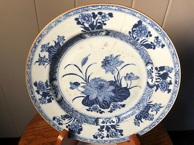 RareAntique Blue & White ChinesePorcelain Plate Charger