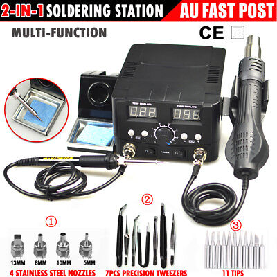 2in1 Electric Iron Soldering Station Solder Rework Hot Air Gun ESD Design 70W