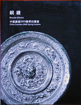 GUARDIAN Auction Catalogue:Bronze Mirrors Spring, 2009