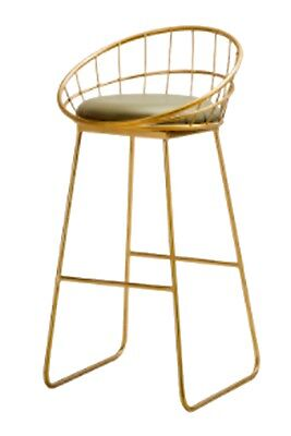 Vintage Metal Bar Stool