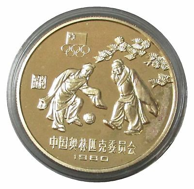 Genuine 1980 China 1 Yuan Soccer
