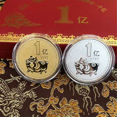 1pc 2018 Year Of The Dog Coin For Chinese Commemorative Coins Collection Gifts