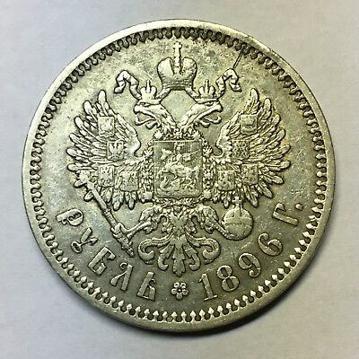 1896 Russia Czar Nicholas II Silver Rouble, nearly extremely fine, light tone