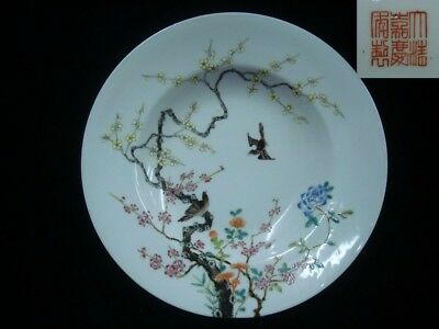 "Antique Chinese Porcelain Hand Painting Flowers Birds Plate ""JiaQing"" Period"