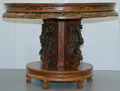 Very Rare 19Th Century Chinese Hand Carved Padouk Table Stunning Patina Wow!!!!