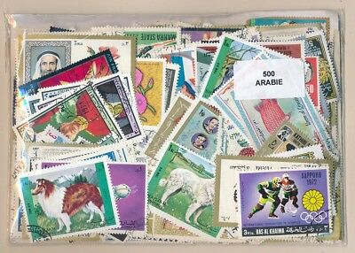 Arabia US 500 stamps different