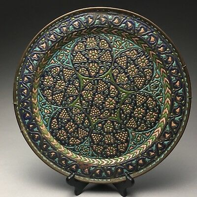 Rare Large Islamic Enameled Copper Copper Charger