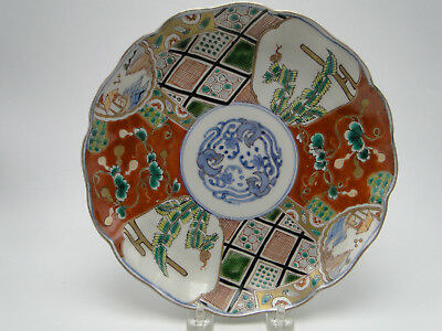 Antique Asian Enameled Imari Porcelain Bowl - Plate 8 5/8in hand painted