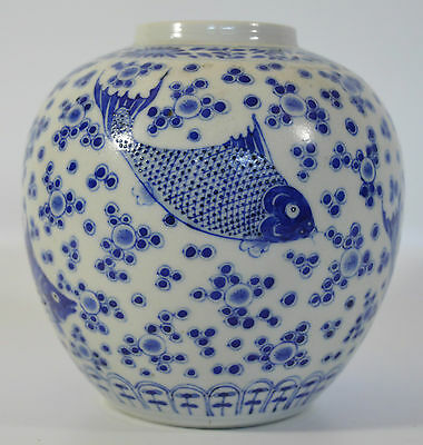 A perfect 18th c Chinese blue and white porcelain carp/fish ginger jar/vase