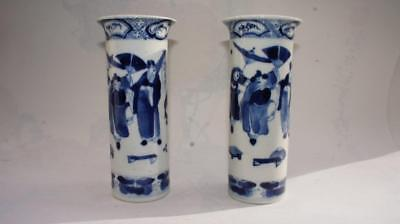 Good Antique Pair Sleeve Blue & White Vases Painted Figures 4 Character Mark