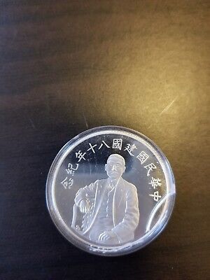 1991 China Taiwan 80th Anniversary Independence 50 Yuan 1 Ounce Silver Coin