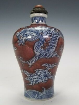 Antique Chinese Porcelain Meiping Snuff Bottle W/ Red Glaze & Dragon Decoration