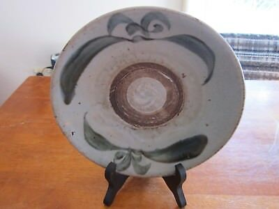 Antique Balinese Plate