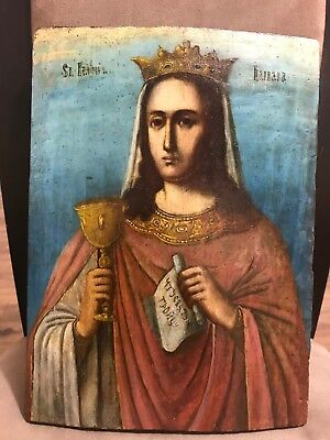 "Antique 19c Russian Orthodox Hand Painted Wood Icon ""Saint Barbara"""