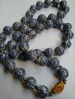 vintage chinese necklace