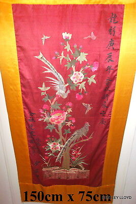 Antique Chinese Silk Embroidered Wall Hanging Panel Red