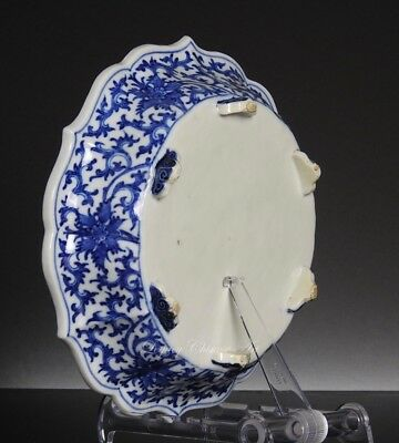 Fine Antique Chinese Late 18th C. Blue and White Narcissus Footed Bowl