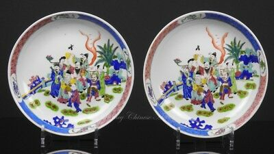 Pair of Antique Chinese Yongzheng Marked Republic Period Famille Rose Plates