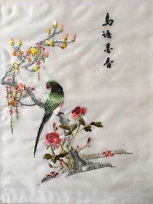 VINTAGE FINELY EMBROIDERED JAPANESE SILK PANEL, Macaw on tree - signed unframed