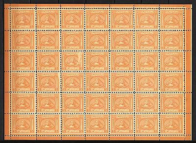 Egypt, 1867 First unified Sphinx and Pyramid Design 5P (Reproduction) #231