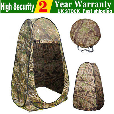 Portable Pop Up Tent Camping Bath Shower Toilet Changing Privacy Room Camouflage