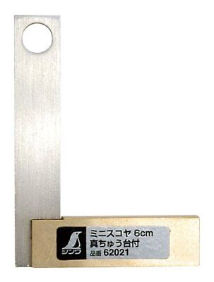 Shinwa Measurement Minisukoya With Brass Base 6cm 62021 Japan