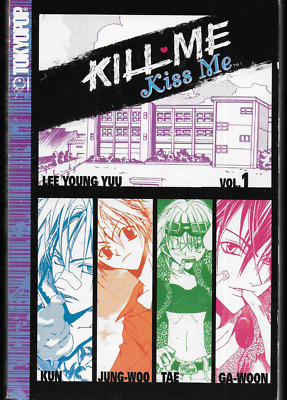 Kill Me, Kiss Me Manga Complete Series Volumes 1-5 by Lee Young You PBs 2004