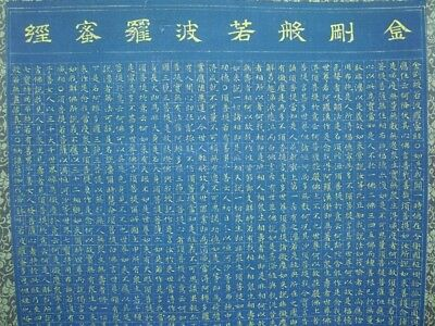 Very Long Old Chinese Scroll Calligraphy of the Diamond Sutra with Marks