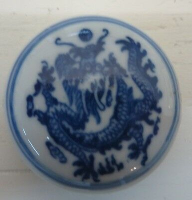 Ceramic Covered Jar Dragon Decoration Signed Blue and White Chinese