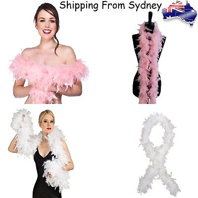 1/5/10x 2M Feather Boa Strip Fluffy Craft Costume Dressup Wedding Party Flower D