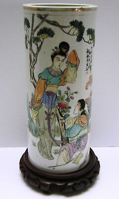 19Th C Chinese Famille Rose Calligraphy Hat Stand Vase  ~Marked~