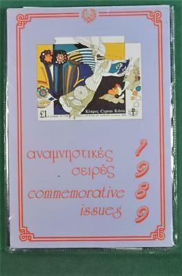 Cyprus 1989 Commemorative Issues  Stamps Unmounted Mint  (Z24)