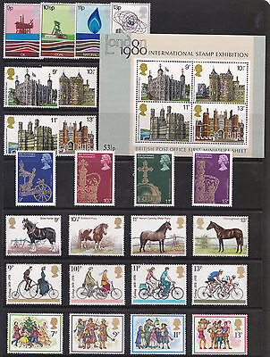 GB Commemorative sets from 1978 MNH  SG1050 to SG1074