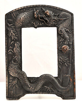 JAPANESE MEIJI Patinated BRONZE Dragon Moulded PICTURE FRAME C1890 #2