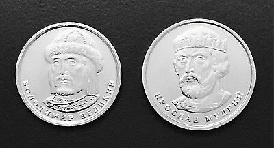 UKRAINE New UNC SET of Coins 1 HRYVNIA /& 2 HRYVEN 2018 in complete ROLL