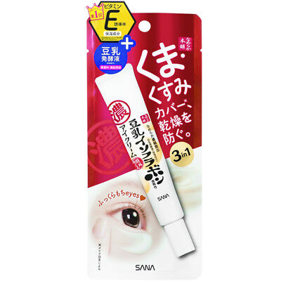 SANA Japan Nameraka Honpo Soy Isoflavone Moisture Eye Cream (20g/0.67oz.)