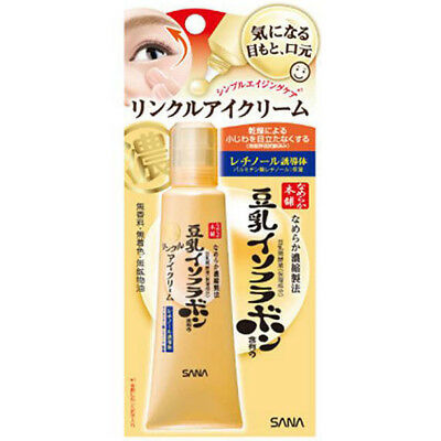 SANA Japan Nameraka Honpo Soy Isoflavone Anti-wrinkle Eye Cream (25g/.83oz.)