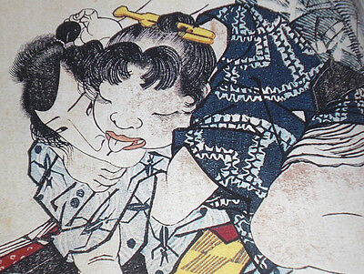 "Japanese Ukiyo-e Shunga Art Book 10 KUNISADA ""Kaidan Yoru no Tono"" Richard Lane"
