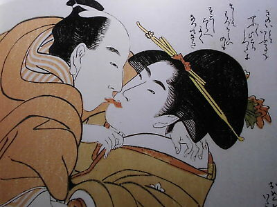 "Japanese Ukiyo-e Shunga Edo Art Book 15 UTAMARO ""Negai no Itoguchi"" Richard Lane"