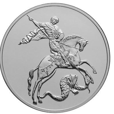 2017 RUSSIA 3 RUBLE SILVER 1 OZ Saint George the Victorious