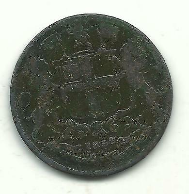A Nice Vintage 1858 One Quarter Anna Coin- May160