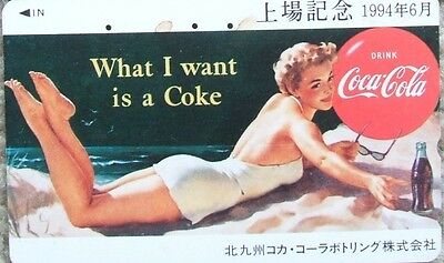 Coca-Cola Japan phone card (vintage limited edition)