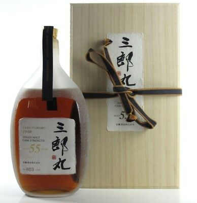 Saburomaru 1960 55 Year Old Japanese Single Malt Whisky 700ml