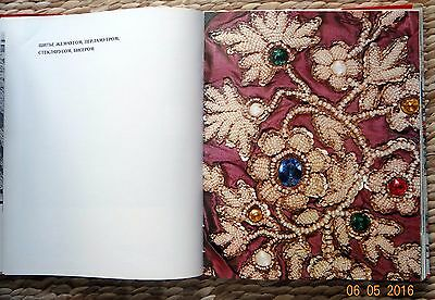 Rare Russian embroidery of the 17th - early 20th century album the hermitage
