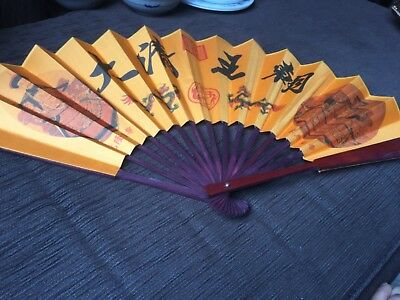 Vintage Chinese hand fan hardly used surplus to need