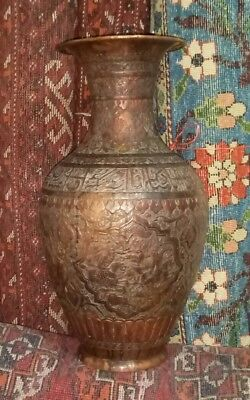 Antique Oriental Islamic VASE Antique, 18th cent .from  Pershian