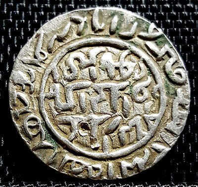 INDIA Bengal Sultanate Ancient Silver Coin.Dia 27mm V.F (+ FREE 1 coin) #D2308
