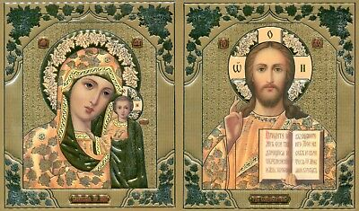 Pair Icon of Kazan and Jesus Chris Sofrino Икона Казанская и Спаситель 15х18cm
