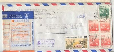 Fast Taiwan interantional aerly e-mail 1986 Unsual (letter Clouded China)
